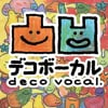 Decovocal