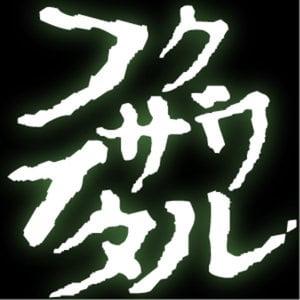 Profile picture for Itaru Fukuzawa