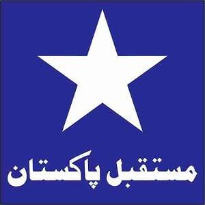 Profile picture for Mustaqbil Pakistan