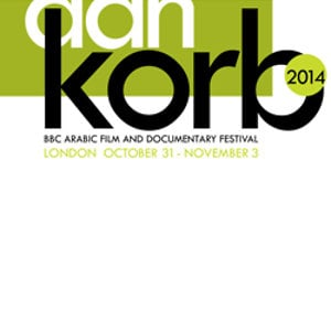 Profile picture for Aan Korb Festival