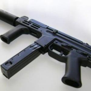 Profile picture for M4 Carbine For Sale