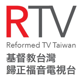 Profile picture for RTV Taiwan 歸正福音電視台