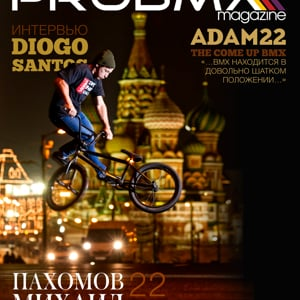 Profile picture for Probmxmag