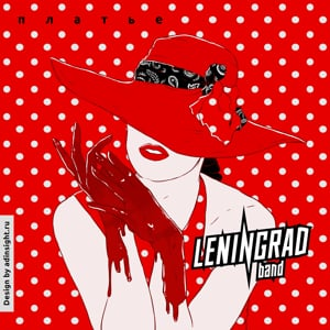 Profile picture for Leningrad
