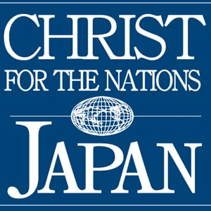 Profile picture for Christ For The Nations Japan