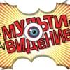 Multivision Festival