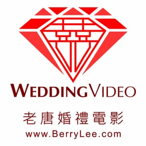 Profile picture for BerryLee | B&J Wedding Film