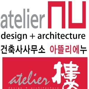 Profile picture for ateliernu