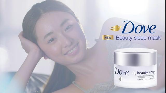 Dove / Dreamliner