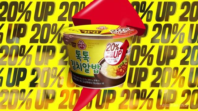 오뚜기컵밥 Digital
