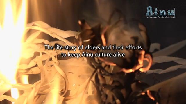 Ainu - Indigenous People of Japan (Trailer)