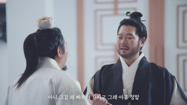 한국야쿠르트 장신