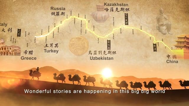 Aishu Launch Video