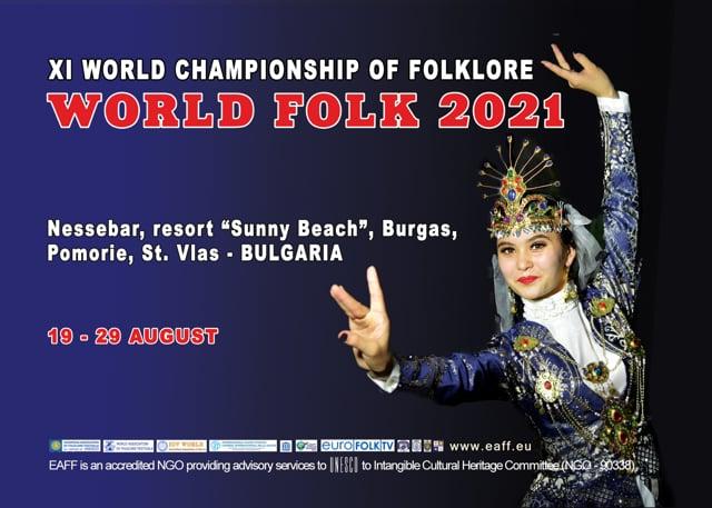 """XI World Championship of Folklore """"World folk 2021""""  - Day 1"""
