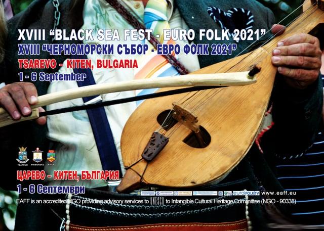 "XVIII Black Sea Fest ""Euro Folk 2021"" - Day 1"