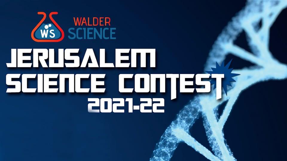 Jerusalem Science Contest 2021-2022