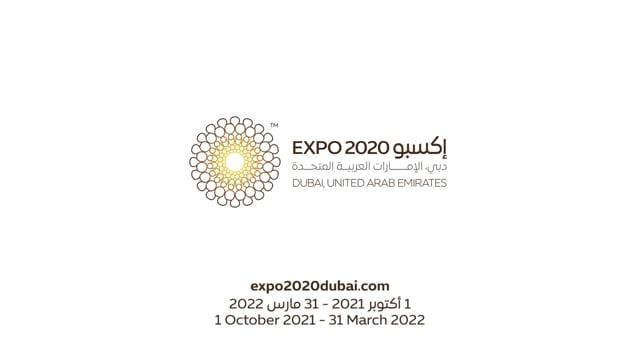 EXPO2020   Flash Mob