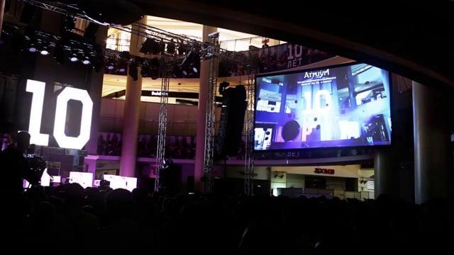 Santigold concert at Atrium 10 years event