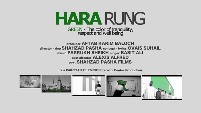HARA RUNG (23rd March, Pakistan Resolution Day   OFFICIAL MUSIC VIDEO)