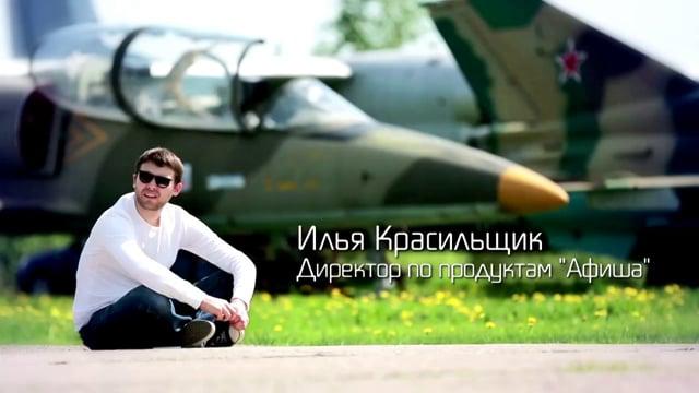 Grant's Aero Ilya
