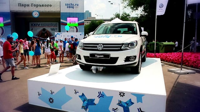 VW Olympic Day