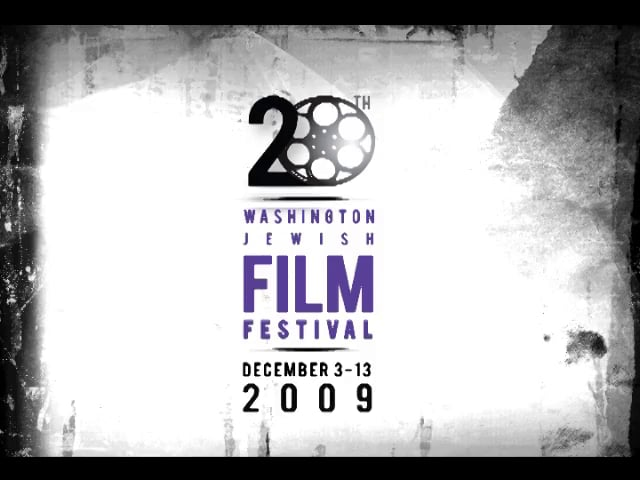 WJFF 2009 Trailer