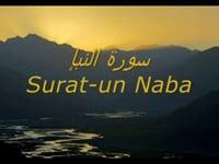 Surah An-Naba (The Great News) Part 1
