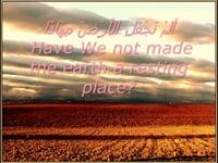Surah An Naba (The Great News) Part 2