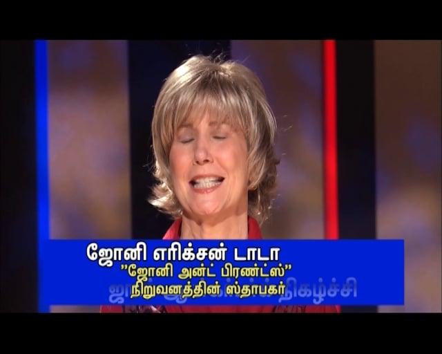 பராமரிப்பவர்களுக்கு தேவன் அளிக்கும் ஊக்கம் – நிகழ்ச்சி 3
