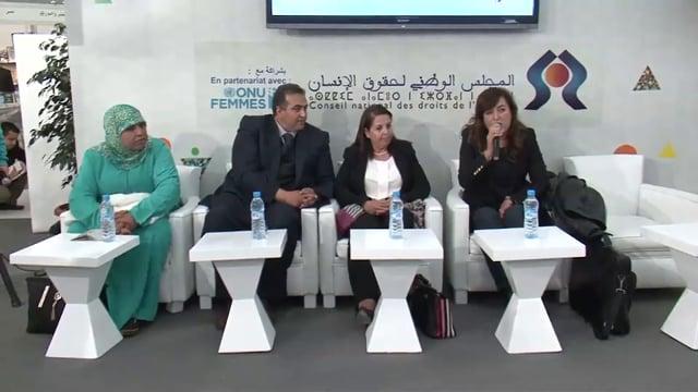 النساء في الجهة : أكادير