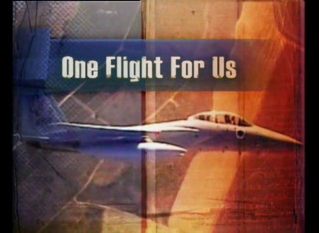 One Flight For Us - English version ללא כותרות