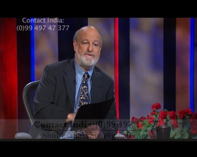 16 भविष्यवाणी जो साबित करती हैं कि वो ही मसीहा है – पार्ट 2 – प्रोग्राम 2