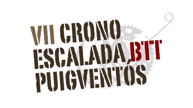 VII Cronoescalada BTT a Puigventós 2015