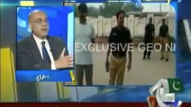جنرل راحیل شریف دہشت گردی اور دہشتگردوں کوختم کرنے میں پرعزم - نجم سیٹھ