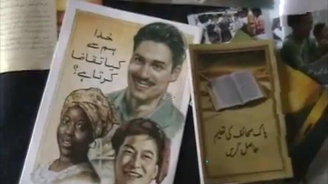کیا پاکستان کے اندر مسیحی لٹریچر کی تقسیم توھین مذھب کے زمرے میں آتی ہے