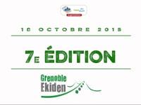 Grenoble EKIDEN 2015