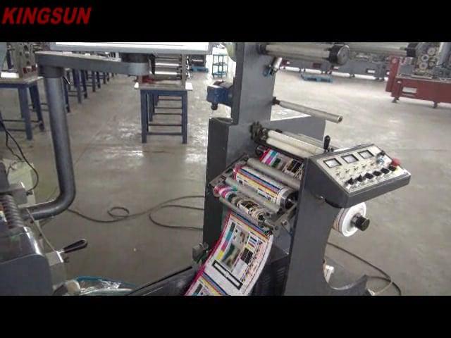 KZX-320 Offset Label Printing Machine - Kingsun Machinery