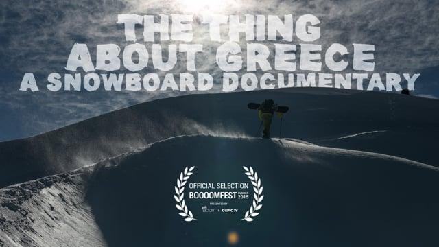 Ντοκιμαντέρ με θέμα το snowboard στην Ελλάδα