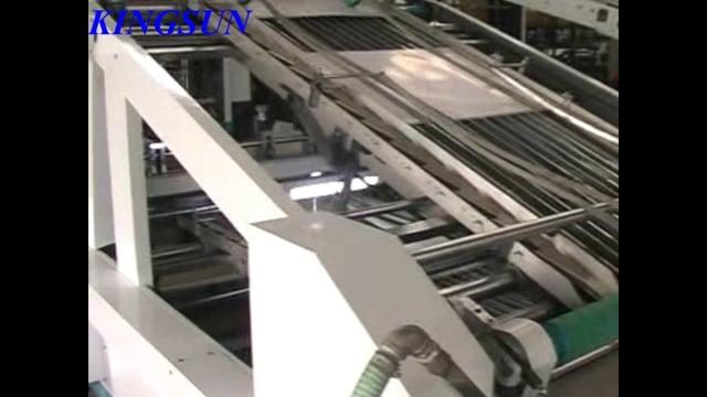AFL Seres Automatic Flute Laminating Machine