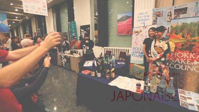A la découverte des grandes régions de saké du Japon - Salon Du Saké 2015