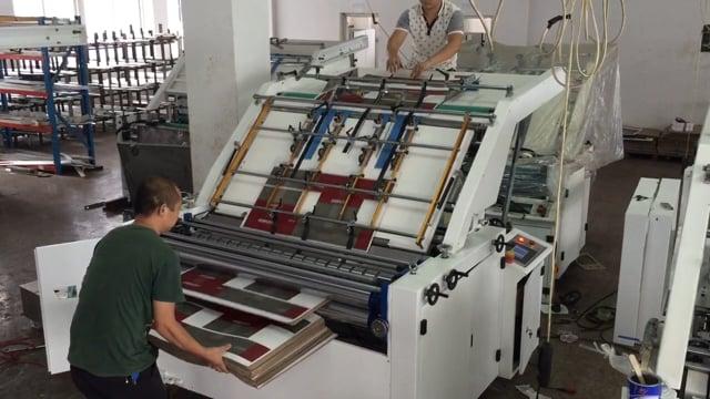 FM-E flute laminator machine test run