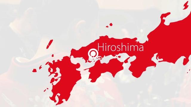 Préfecture invitée d'honneur 2015 :  Hiroshima