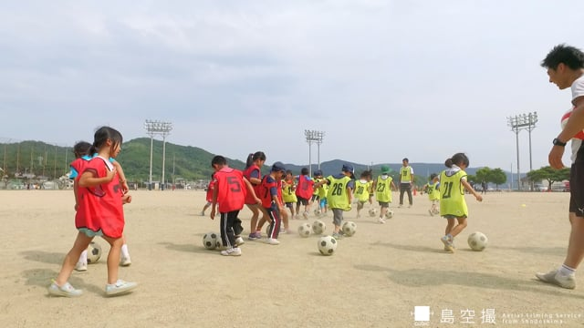Shodoshima Sports Park 2016
