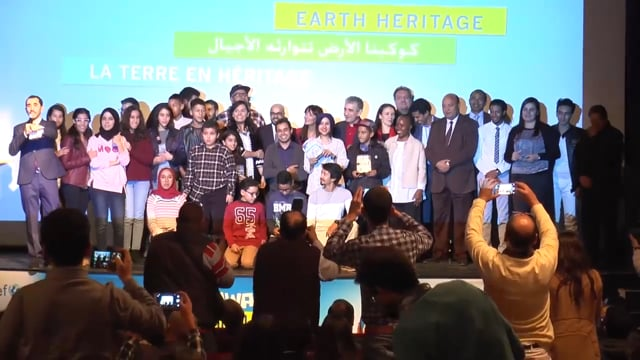 Climate Youth Awards