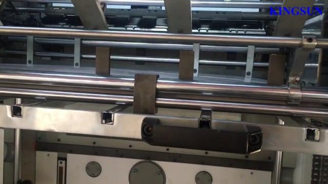 AD-800E Automatic die cutting machine