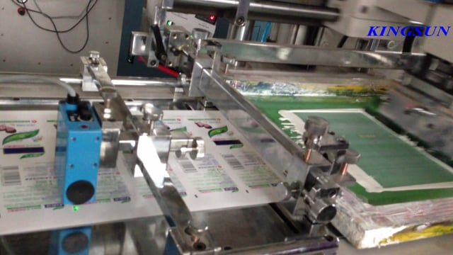 Roll to Roll Label Screen Printing Machine, Screen Printer Machine - Kingsun