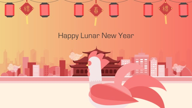 Happy Lunar New Year from PowerfulPoints (2017)