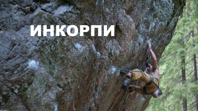 Лиетлахти парк. Сергей Шаферов