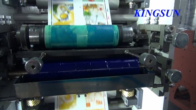 FP-320 Flexo Printing Machine