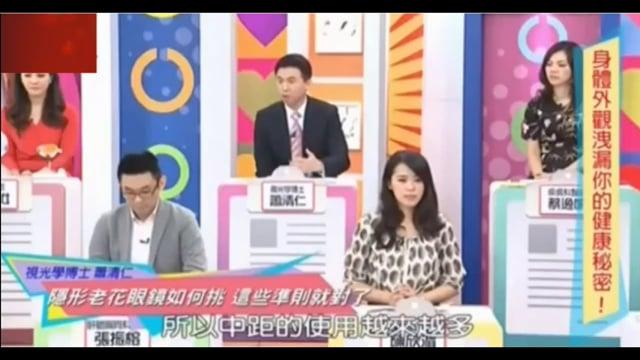 20161221 蕭清仁 視光博士參加 東森電視 (醫師好辣) 錄影—討論有關老花隱形眼鏡方面的新知與問題